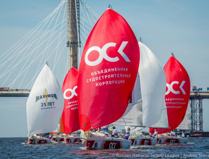 National Sailing League_2