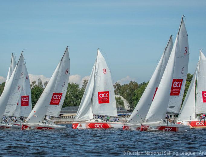 National Sailing League_4