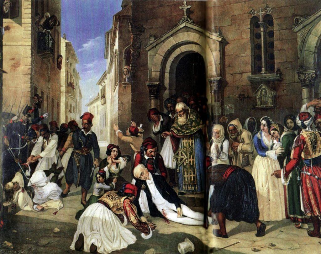 Убийство И.Каподистрии. Худ. Дионисий Цокос, 1850 г.