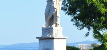 Первый правитель независимой Греции