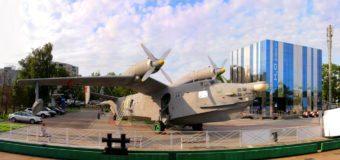 100 лет Морской авиации России