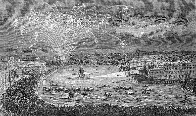Возвращение экспедиции Норденшельда в Стокгольм