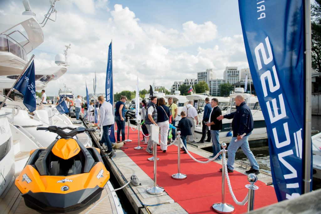 St. Petersburg International Boat Show 2016