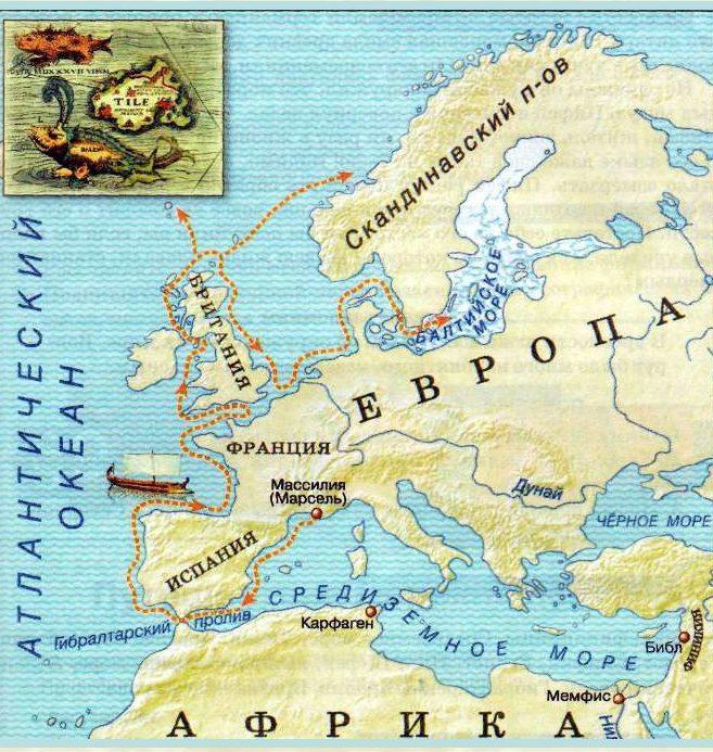 Маршрут плавания экспедиции Пифея