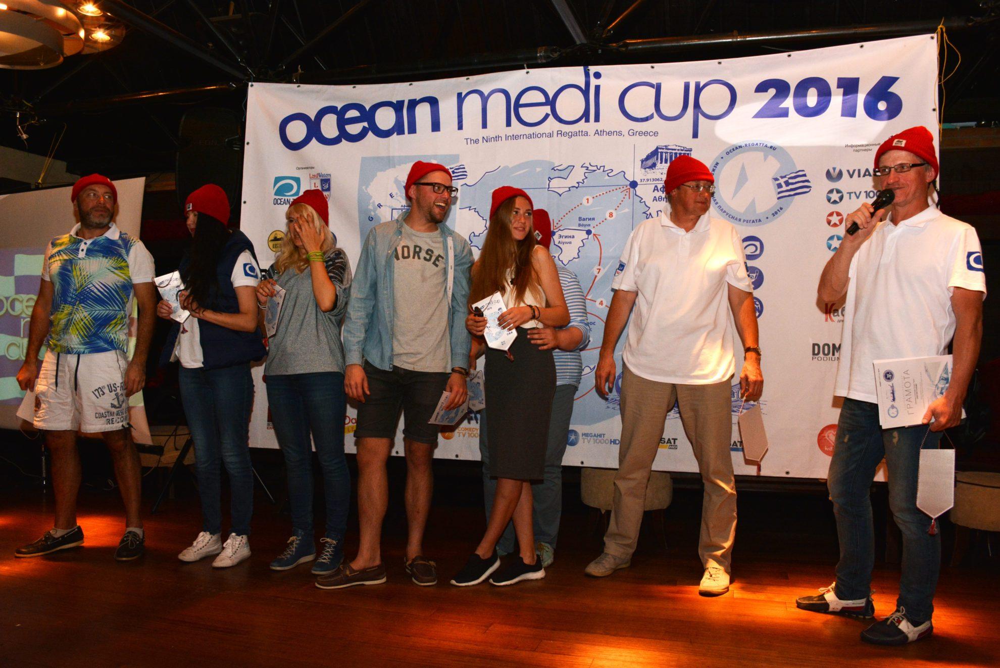 Команда Ocean Team