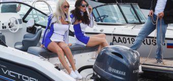 Как это было: Moscow Yacht Show 2017