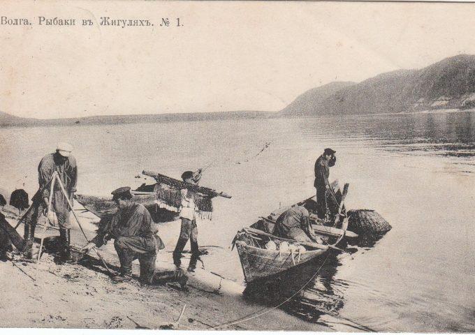 Рыбаки в Жигулях