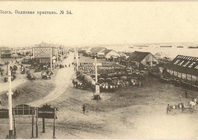 Волжская пристань № 34