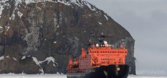 Турсезон в «Русской Арктике»: больше рейсов и россиян