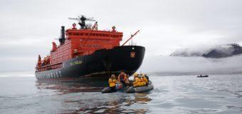 Более тысячи туристов посетили летом «Русскую Арктику»
