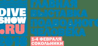Ocean-TV на Moscow Dive Show 2018