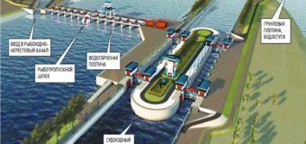 Багаевский гидроузел начнут строить в апреле