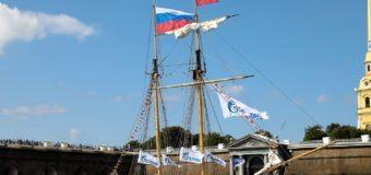 Завершилась Балтийская яхтенная неделя