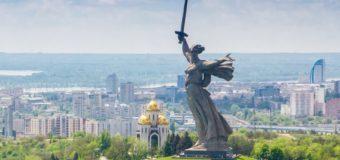 Экспедиция в Волгограде: герои и история