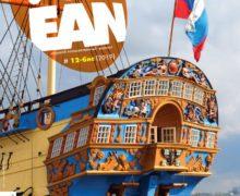 Журнал !OCEAN обещает вознаграждение
