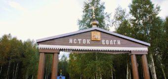 Всегда ли Волга была Волгой?
