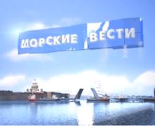 Новый цикл программ появится на OCEAN-TV