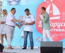 Хасан Хаджиев получил награду за развитие парусного спорта