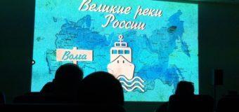 В День России в Москвариуме покажут  «Великие Реки России»