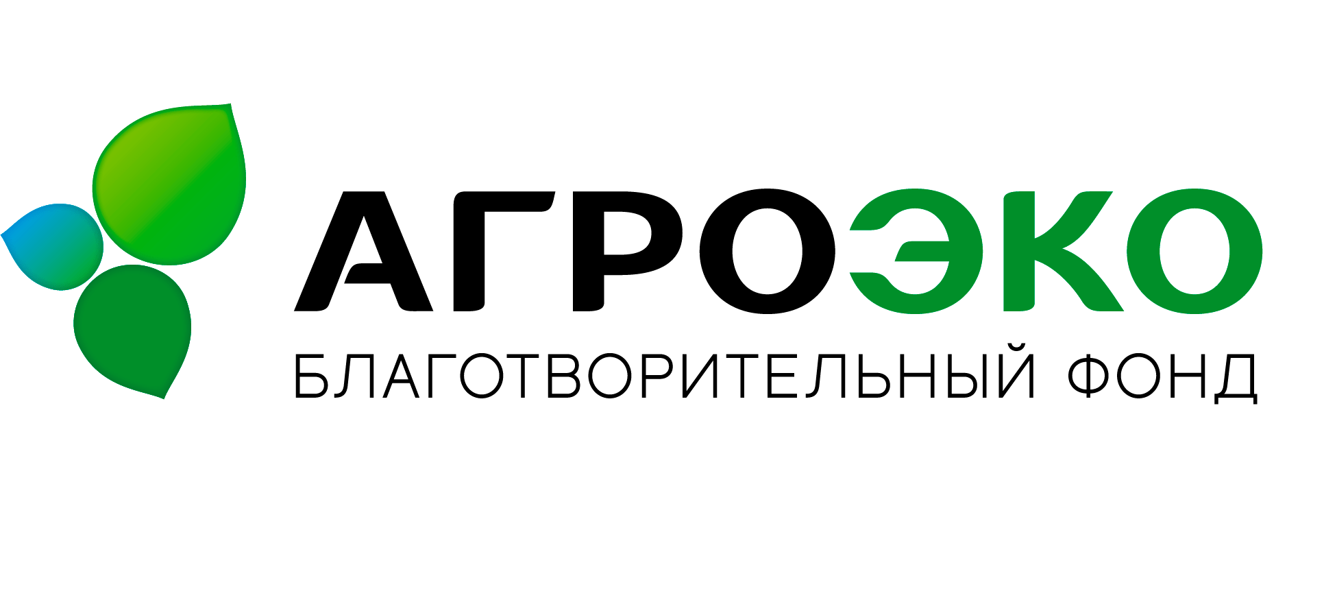 агроэко