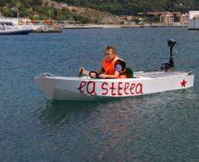 "В ""Артеке"" создали лодку на солнечных батареях"