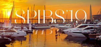 До главной российской осенней выставки на воде SPIBS 2019 остался всего месяц!