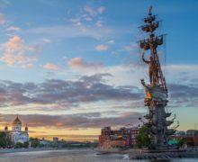 5 сентября 1997 года в Москве открыли памятник Петру I