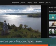 «Великие реки России» — на мультимедийной платформе Wink
