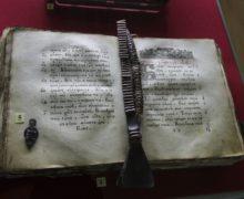 Выставка «Искусство благочестия» открылась в музее «Малые Корелы»