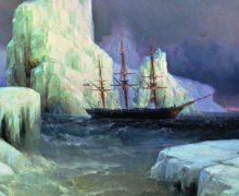 Викторина: «Изучаем Антарктиду». День 3