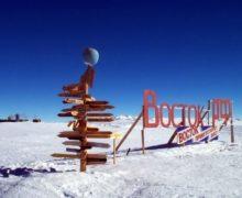 Объявляем победителей викторины «Изучаем Антарктиду»