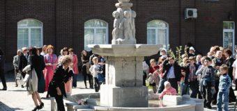 Музей Мирового океана запустил фонтаны