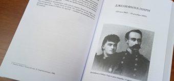 Новая книга: «Жены полярников. Сборник биографических очерков»