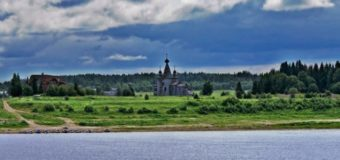 Обращение о сроках проведении экспедиции «Русский Север».