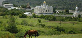 «Великие реки России. Дон»: город Серафимович