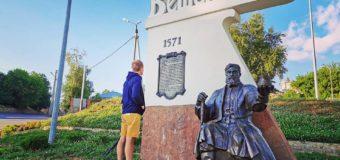 «Великие реки России. Дон»: дневник экспедиции, 24 июня