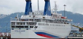 Возобновляются круизы в Крым