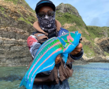 В японском озере найдена рыба-аватар