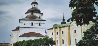 Кириллов: покусанный крест и достояние республики. Северная Фиваида: часть 5