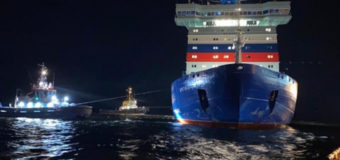 Атомный ледокол «Арктика» вышел в первый рейс на Севморпути