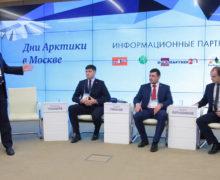 В Москве открылся международный форум «Дни Арктики и Антарктики»