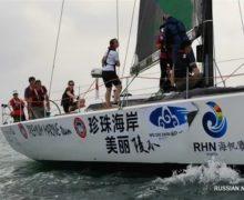 Международная парусная регата вокруг острова Хайнань стартовала в китайском городе Санья