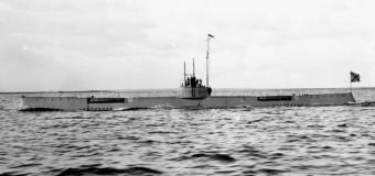 В Эстонских водах найдена «Акула»