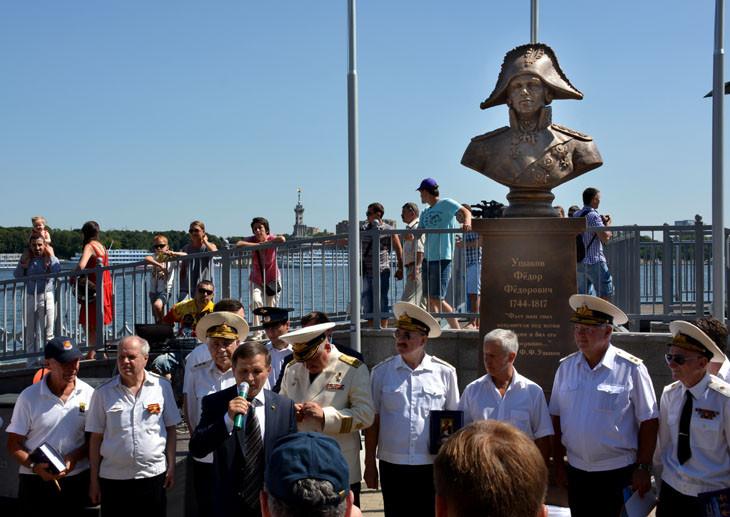 Открытие памятника адмиралу Ф.Ф.Ушакову