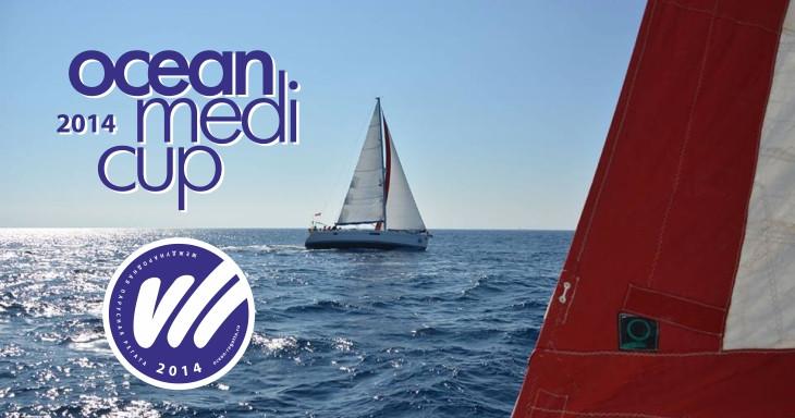 приглашение на Ocean Medi Cup 2014