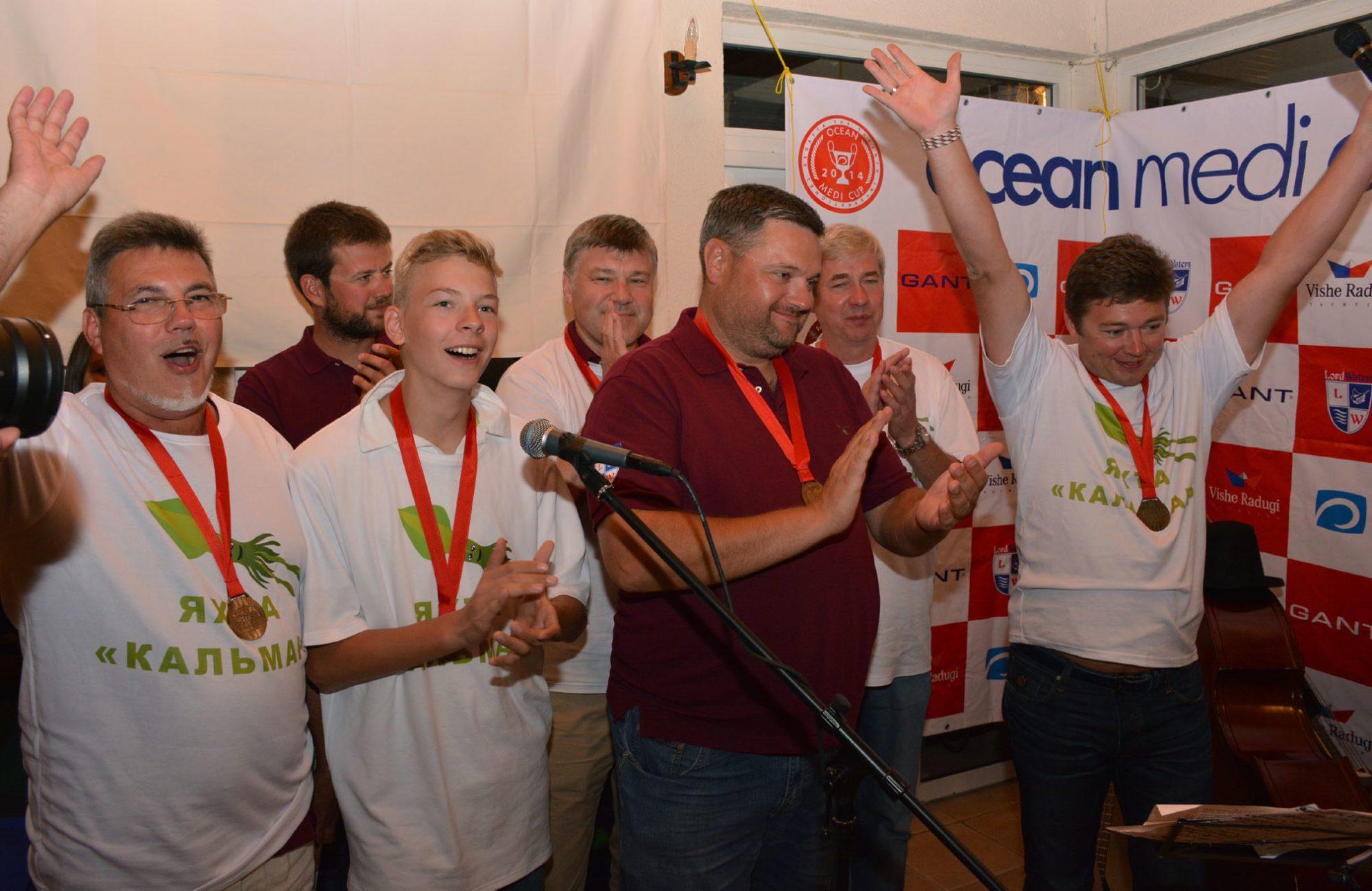 Регата OCEAN MEDI CUP - 2014