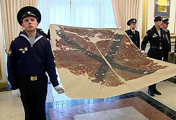 Гюйс крейсера Варяг