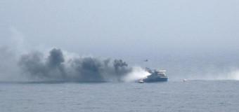 Горит паром у берегов Греции