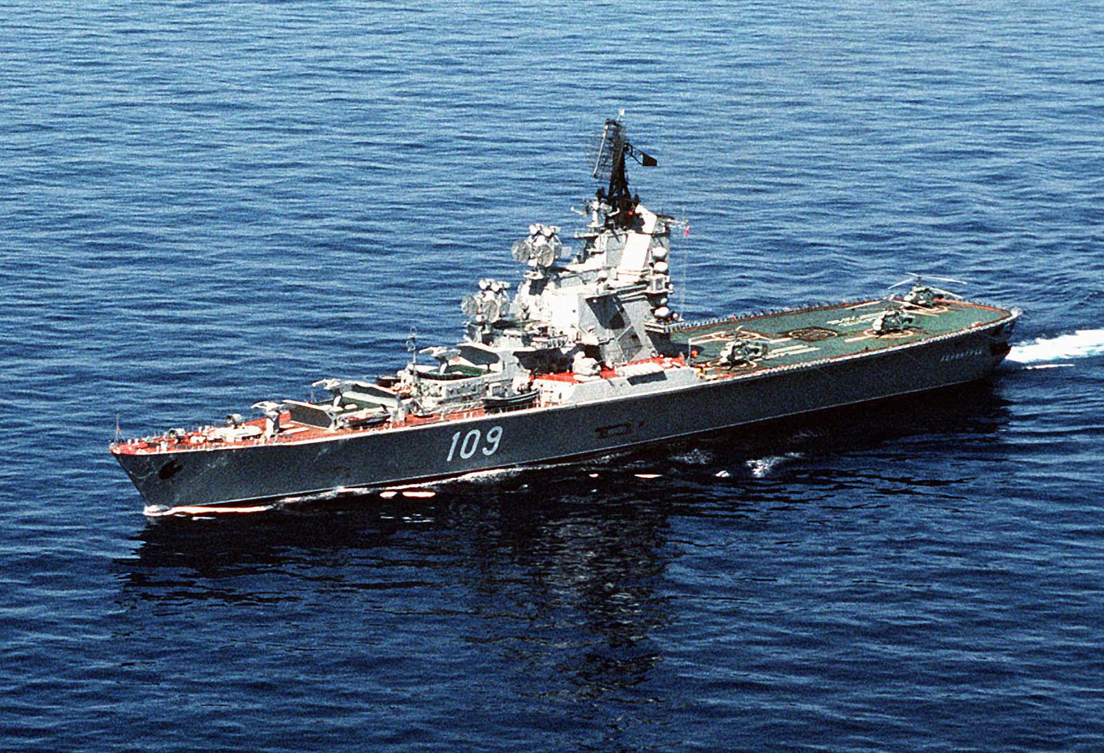 противолодочный крейсер «Ленинград»