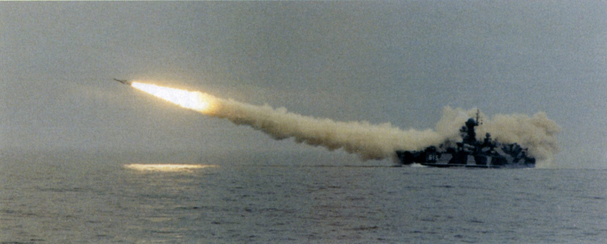 Пуск ракеты «Москит» с РКВП «Бора»